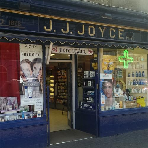 joyces-pharmacy